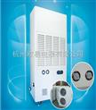 调温除湿机 耐高温除湿机 热泵烘干机 恒温恒湿机
