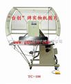台创TC-100单/双圈式PE结束带捆扎机