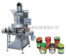 自动化金针菇计量灌装机
