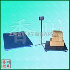 ACS-XC-A呼和浩特電子地磅銷售點,包頭1*1.2米、1.5*1.5米地磅秤