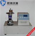 NPD-2A-瓦楞紙板耐破度測定儀,紙板耐破度試驗儀,耐破度儀