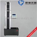 DLS-3-紙張紙板抗張強度試驗機,紙張拉力試驗機,