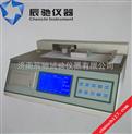 MXD-01-塑料薄膜摩擦系數測定儀,紙張摩擦系數儀