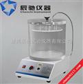 MFY-01-鋁塑泡罩密封性測試儀,液態奶包裝密封性試驗儀