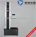 BLG-1-卧式电子剥离试验仪,卧式胶带剥离强度测定仪