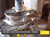不锈钢蒸汽夹层锅