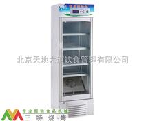 商用酸奶机 现酿酸奶机 自酿酸奶机