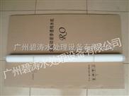 20寸5芯摺疊濾芯過濾器 摺疊式過濾器濾芯