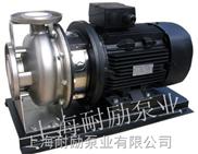 ZS型不锈钢卧式单级离心泵,304不锈钢