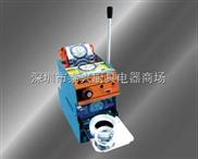 正品汇利精品型手动封口机/碗机珍珠奶茶包装机封口机