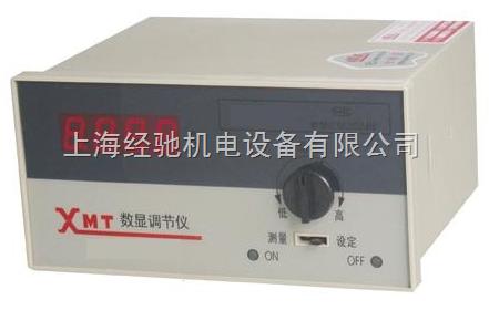 xmt-192温度数显调节仪