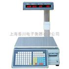 ACS-XC-Z沈陽條碼秤,遼寧條碼打印秤,大連打印條碼秤