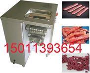 供应切肉丝机|切肉条机|不锈钢切肉丝机|电动切肉条机|大型切肉丝机