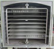 蛇毒(空气烘干机)/蛇毒(空气冷冻干燥机)