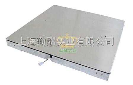 贵阳小地磅(1.5*1.5) 不钢钢双层电子地磅