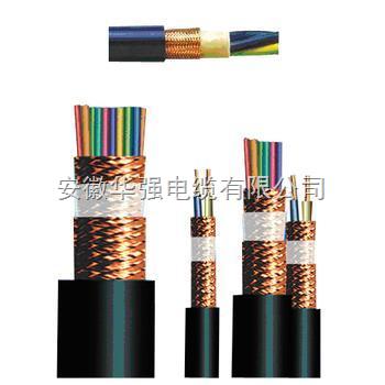 KJVVP3R12*0.75仪表电缆
