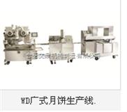 WDB-3000型自動包餡機-合肥文鼎WD廣式月餅生產線