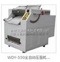 WDY-550全自動壓面機-合肥文鼎全自動壓面機