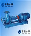 PWF耐腐蚀污水泵/排污泵