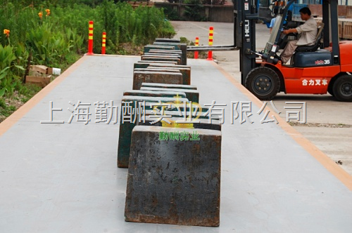 SCS-供应80吨汽车磅价格,80吨电子汽车磅直销