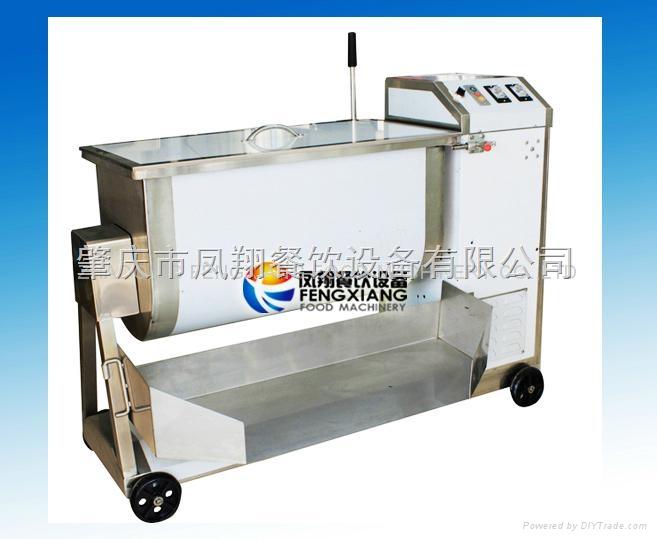 香肠制作机械单轴混合机