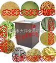 地瓜加工设备-潍坊地瓜切片机、切丝机
