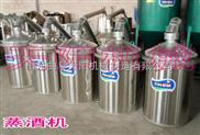 粮食酒烧锅酿酒设备