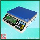 ACS-XC-A內蒙古電子秤,3公斤計重電子秤,0-30公斤電子秤價格