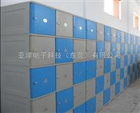 YJ-300H碗柜碗柜批发商 碗柜供应商 碗柜生产商