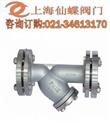 管道过滤器,管道Y型过滤器,GL41H不锈钢管道过滤器