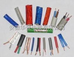 KX-FFP KX-FPF KXS-FP1F补偿导线电缆