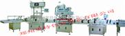 【批发生产】AT-L生产线定量灌装线 定量液体灌装机