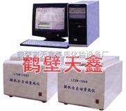 高精度微机全自动量热仪 /微机多控量热仪