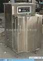 DZG-600-粉末,颗粒柜式真空包装机