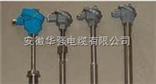 WRW-1500抗氧化钨铼热电偶