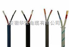 IA-KX-GA-FPVP2*1.5补偿导线电缆