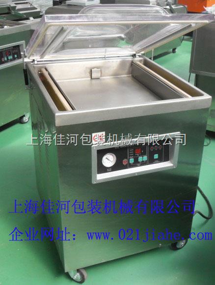 DZQ-600单室真空包装机