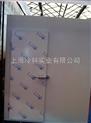 上海冷科小型冷库造价