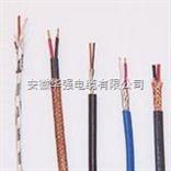 热电偶补偿导线2*0.5