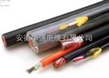 高温电缆ygc4*2.5