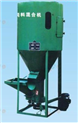 小型饲料搅拌机(单相电、特价促销、质量保证)