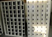 45门手机柜45门一卡通手机柜 电子感应锁手机柜 工厂员工手机存放柜
