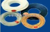 K型氟塑料绝缘补偿电缆
