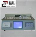 供应MXZ-1 摩擦系数仪产品报价
