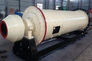 四川900乘1.8米小型球磨机价格,小型粉煤灰加气蒸养砖设备