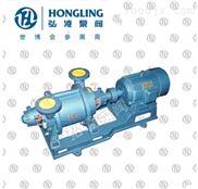 供应SZ-1水环式真空泵,水环真空压缩机,真空压缩机