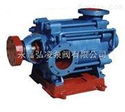 50D8*4不锈钢卧式多级泵,卧式多级清水离心泵,高扬程卧式多级泵