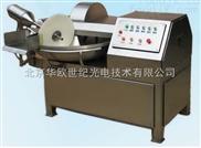 食品配套设备合金分析仪