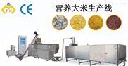 谷物人造米、紫薯米、人造大米加工机械