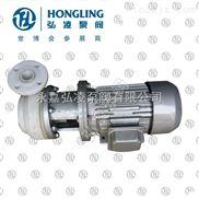 PF32-25-145强耐腐蚀离心泵,不锈钢离心泵,耐腐蚀离心泵